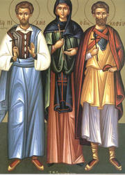 Sfintii Mucenici Codrat, Ciprian, Dionisie, Pavel, Anecton si Crescent (Pomenirea mortilor)